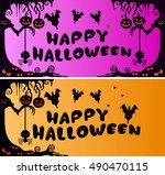 vector image happy halloween | Shutterstock .eps vector #490470115
