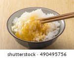 Raw Egg On Rice