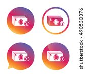 cash and coin sign icon. paper... | Shutterstock .eps vector #490530376