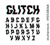 glitch font with distortion... | Shutterstock .eps vector #490538068