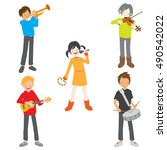 kids playing musical instrument ... | Shutterstock .eps vector #490542022