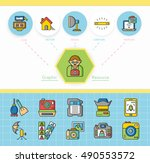 icon set photo vector | Shutterstock .eps vector #490553572