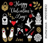 holiday valentines day  wedding ... | Shutterstock . vector #490558852