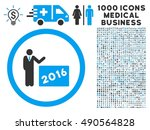 2016 show icon with 1000... | Shutterstock .eps vector #490564828