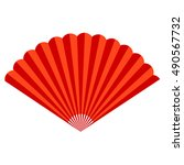 isolated red folding vector fan | Shutterstock .eps vector #490567732
