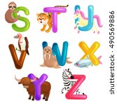 animals alphabet set for kids... | Shutterstock .eps vector #490569886