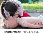 simulated medical exercise  not ... | Shutterstock . vector #490571416