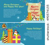 set of happy holidays merry... | Shutterstock .eps vector #490574155