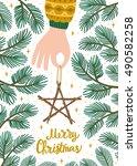 vector christmas background... | Shutterstock .eps vector #490582258
