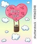 love card | Shutterstock .eps vector #49060348