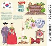 south korea travel vector... | Shutterstock .eps vector #490610722