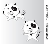 two cats   illustration | Shutterstock .eps vector #490636345