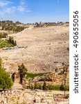 Small photo of Mount of Olives and the old Jewish cemetery in Jerusalem, Israel. Benei Hezir Tomb and Absalom's Tomb foreground.