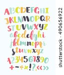 vector cute alphabet colorful... | Shutterstock .eps vector #490656922