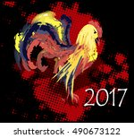 vector illustration new year... | Shutterstock .eps vector #490673122