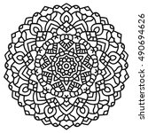vector mandala  india ornament. ... | Shutterstock .eps vector #490694626