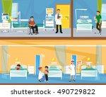 two floors of the hospital.... | Shutterstock .eps vector #490729822