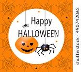 halloween card. vector... | Shutterstock .eps vector #490742062
