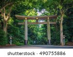 Entrance At Meiji Jingu Temple...