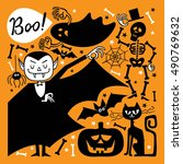 halloween set. orange... | Shutterstock .eps vector #490769632
