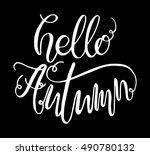hand drawn typography lettering ... | Shutterstock .eps vector #490780132