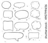 hand drawn vector sketch of...   Shutterstock .eps vector #490799656