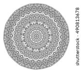 beautiful mandala | Shutterstock .eps vector #490813678