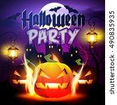 halloween.  | Shutterstock .eps vector #490835935