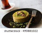 Turkish Dessert Irmik Helvasi ...