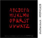 alphabet   number   handwriting ... | Shutterstock .eps vector #490941628