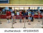 hong kong   circa september ... | Shutterstock . vector #491004505