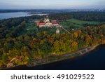 kaunas  lithuania   september... | Shutterstock . vector #491029522