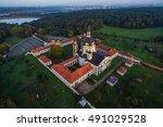kaunas  lithuania   september... | Shutterstock . vector #491029528