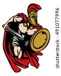 spartan  roman or trojan... | Shutterstock .eps vector #491077996