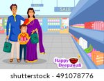 family is celebrating diwali... | Shutterstock .eps vector #491078776