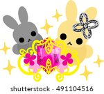 the pretty little rabbits and a ... | Shutterstock .eps vector #491104516