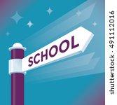 abstract school street arrow... | Shutterstock .eps vector #491112016