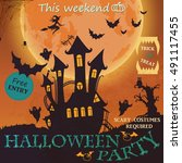 halloween party invitation.... | Shutterstock .eps vector #491117455