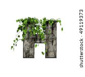 Green Ivy On 3d Stone Letter   H