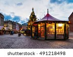bright pavilion at the... | Shutterstock . vector #491218498