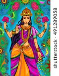 vector design of indian goddess ... | Shutterstock .eps vector #491289058