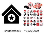 military building icon with... | Shutterstock . vector #491292025