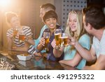 group of smiling friends... | Shutterstock . vector #491295322