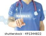 mental health concept on... | Shutterstock . vector #491344822