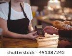 customer entering pin number... | Shutterstock . vector #491387242