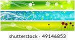 vector set of spring banners