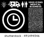 clock icon with 1000 medical... | Shutterstock .eps vector #491494546