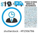 time manager icon with 1000... | Shutterstock . vector #491506786