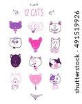 set of cats heads. face kitten  ... | Shutterstock .eps vector #491519926
