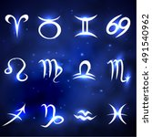 shiny zodiac signs of blue... | Shutterstock .eps vector #491540962